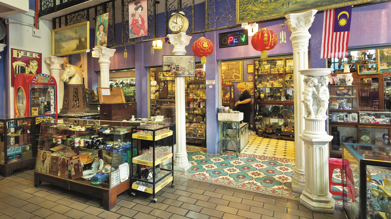 Kheng's Antiques and Collectibles
