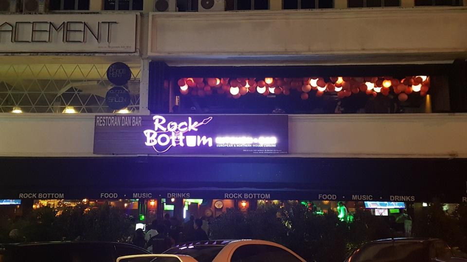 Rock Bottom restaurant and bar