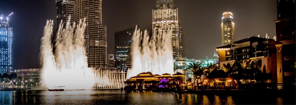 Dubai Fountain's boardwalk