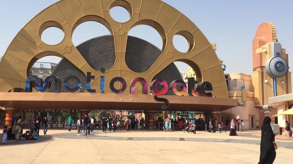 Motiongate Park