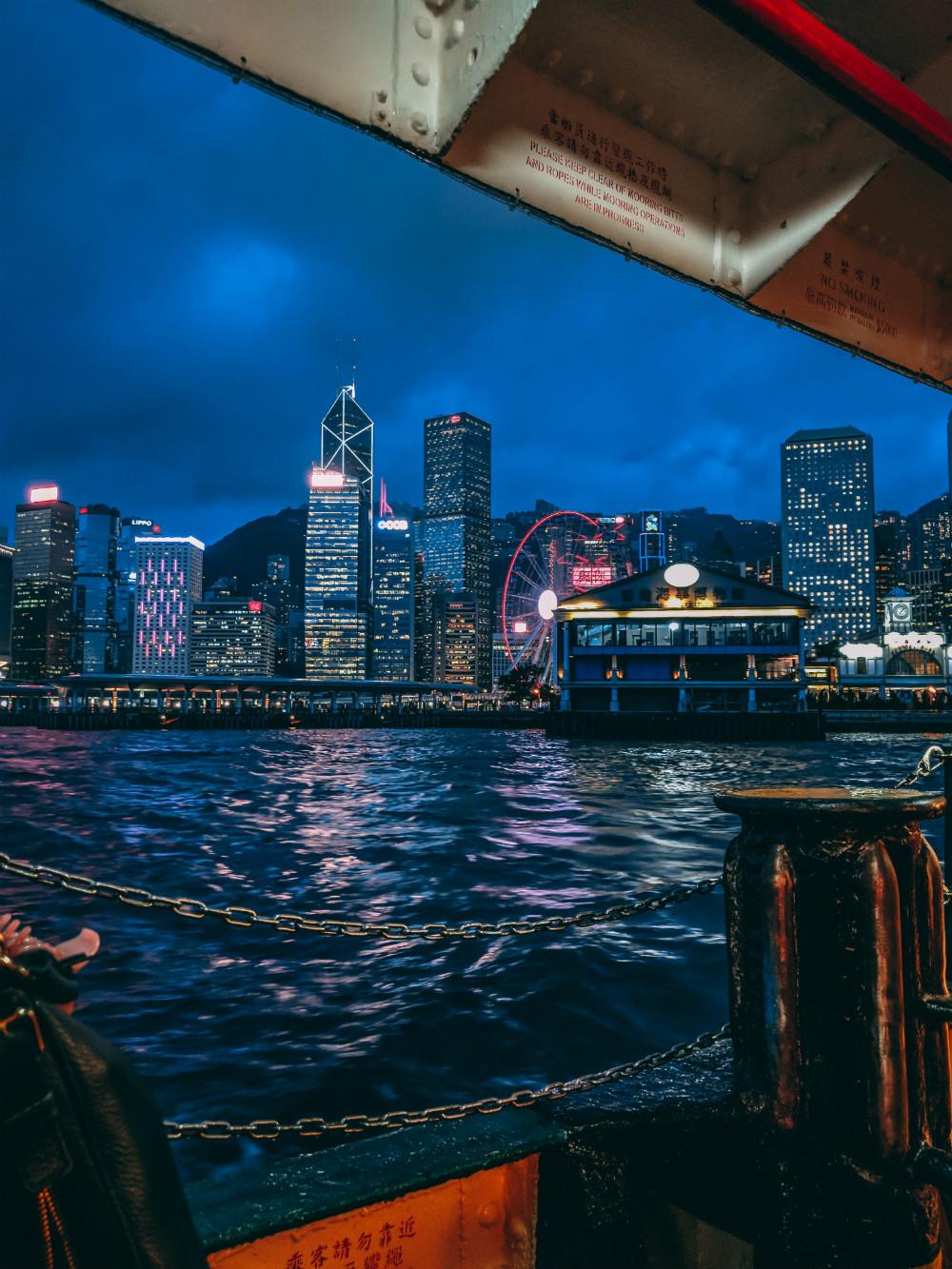Hong Kong High Peak