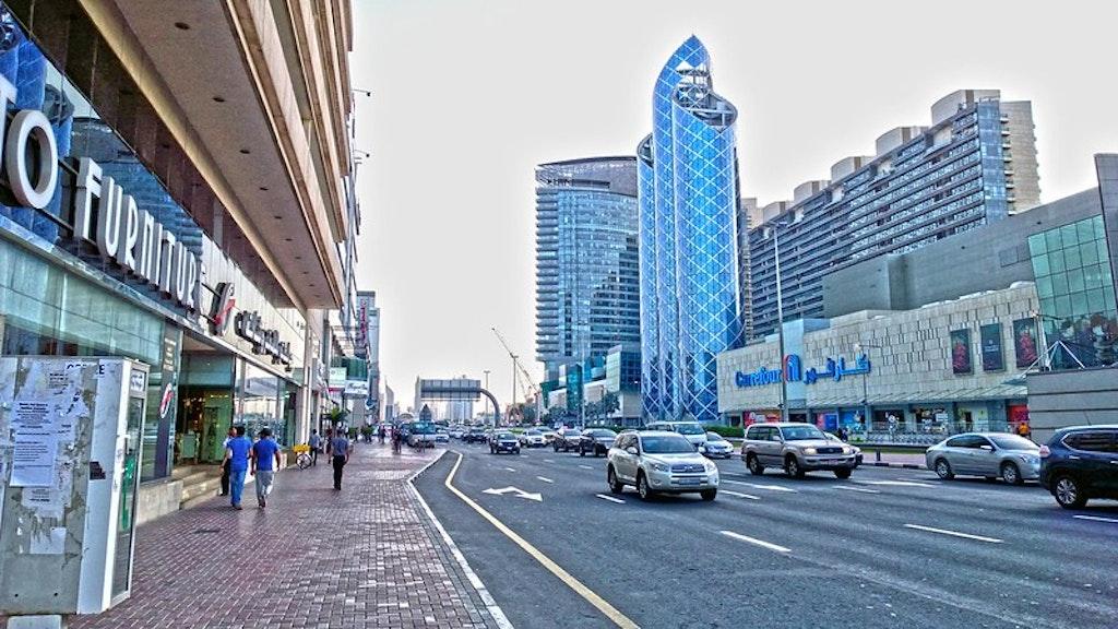 Karama shopping complex