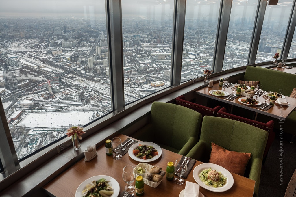 The panaromic view from the seventh sky restaurant