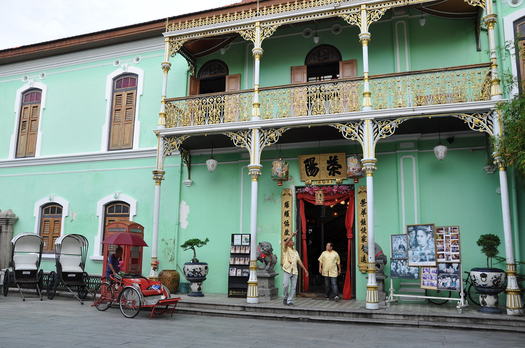 Front view of the House of Peranakan Petit