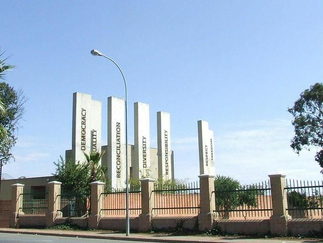 Seven pillars of the Apartheid museum