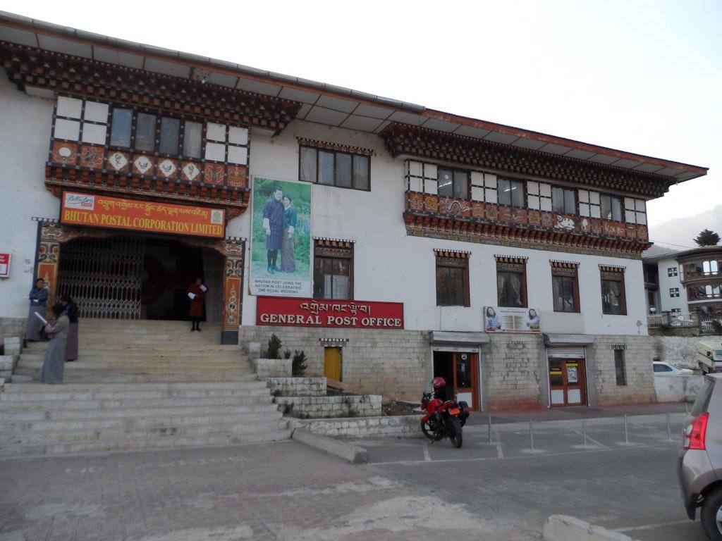 Thimpu Post Office
