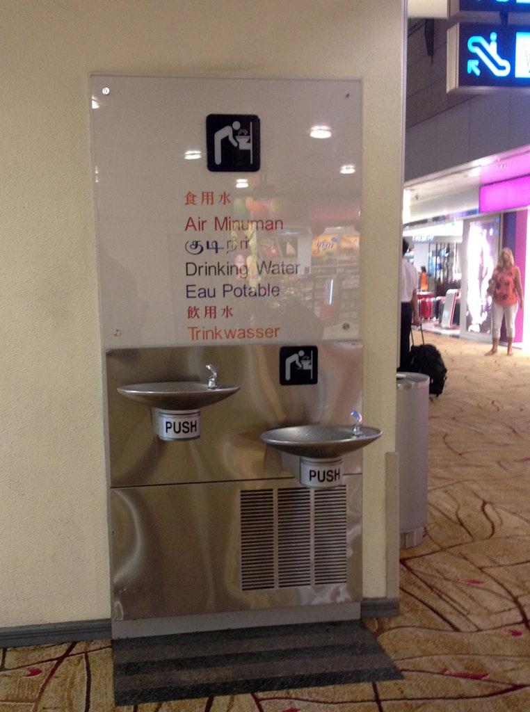 Drinking water at Changi Airport