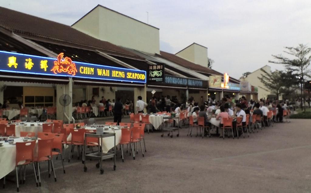 East Coast Seafood centre