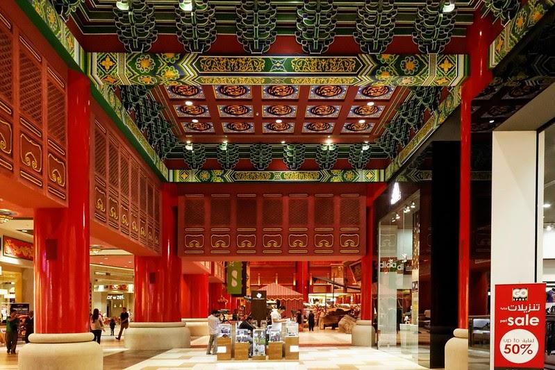 Must Visit Shops At Ibn Battuta Mall: