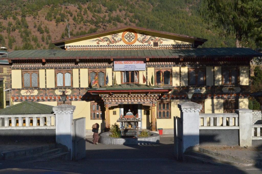National Handicrafts Emporium in Thimpu