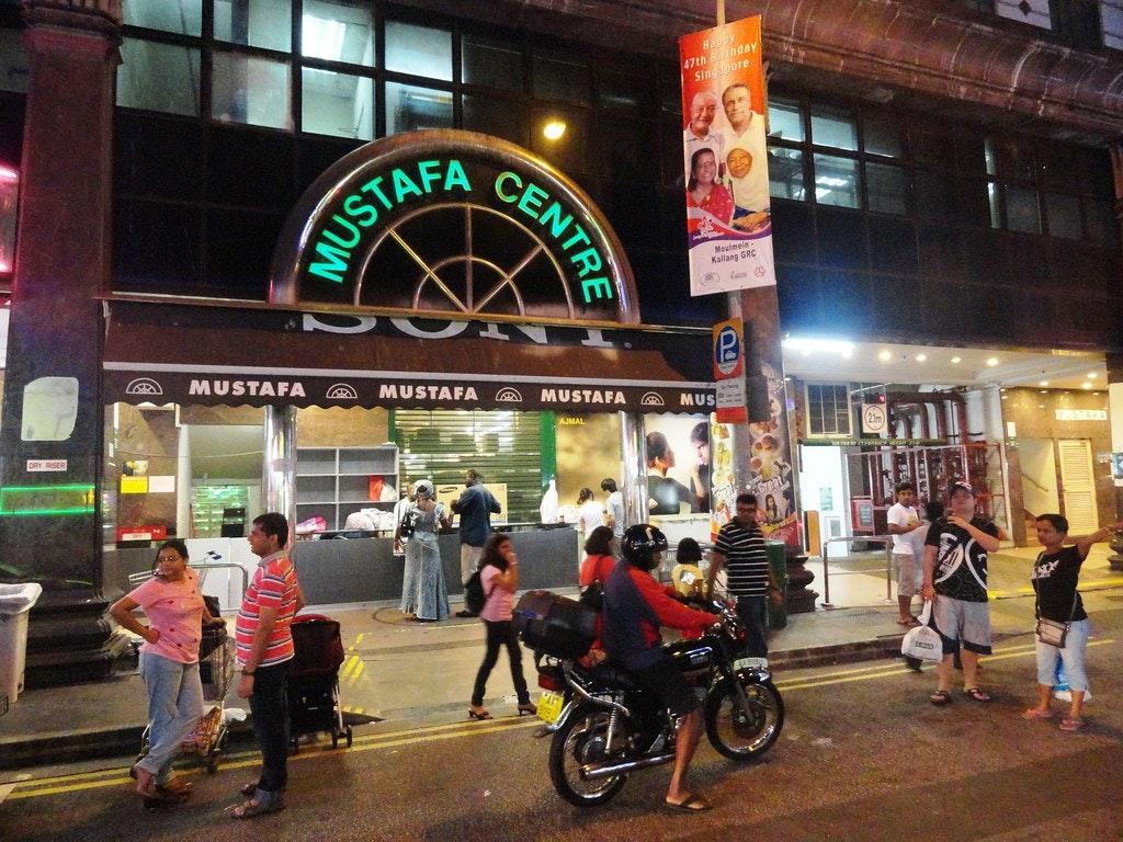 Mustafa centre entrance