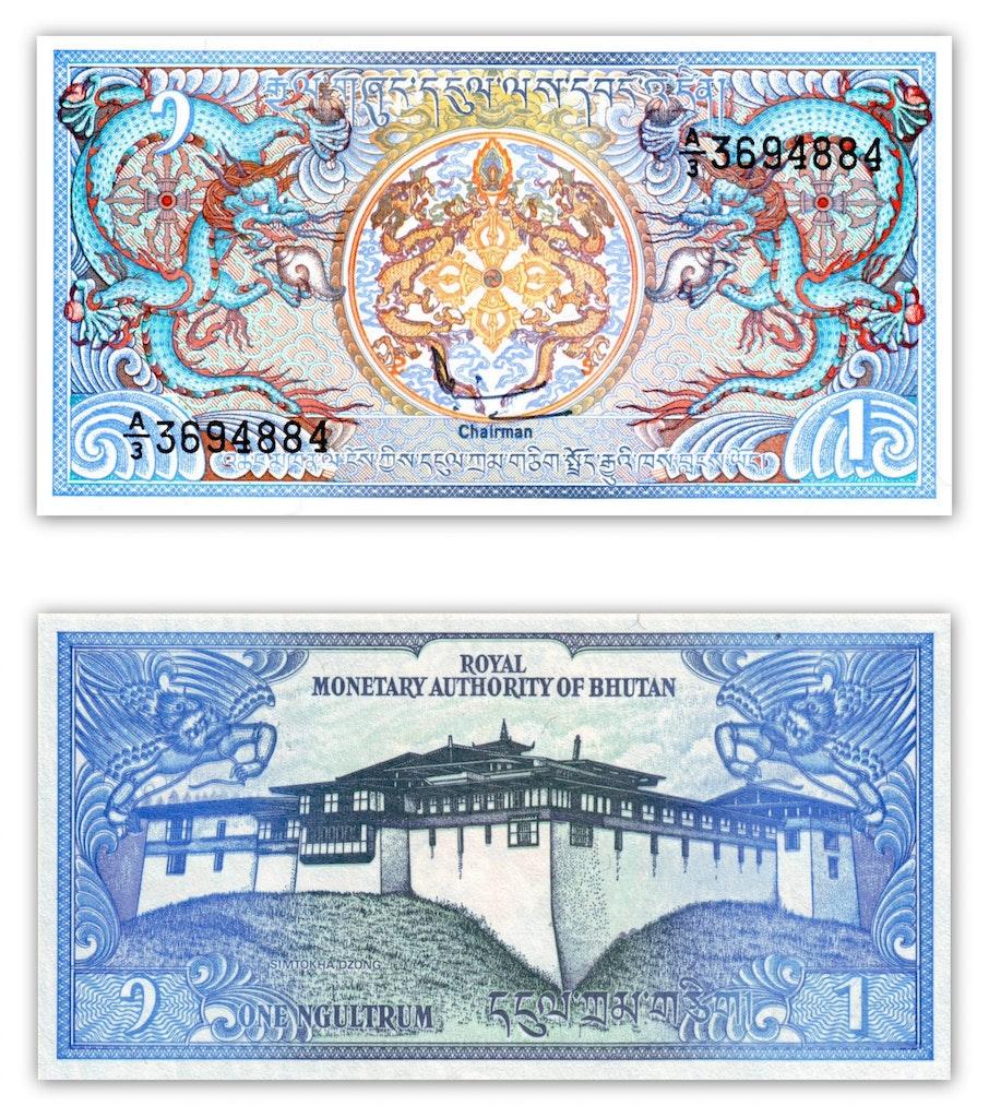 Bhutan currency, Ngultrum