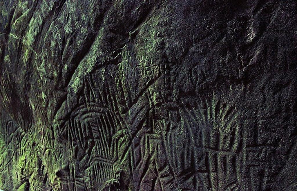 Inscriptions at the Edakkal cave