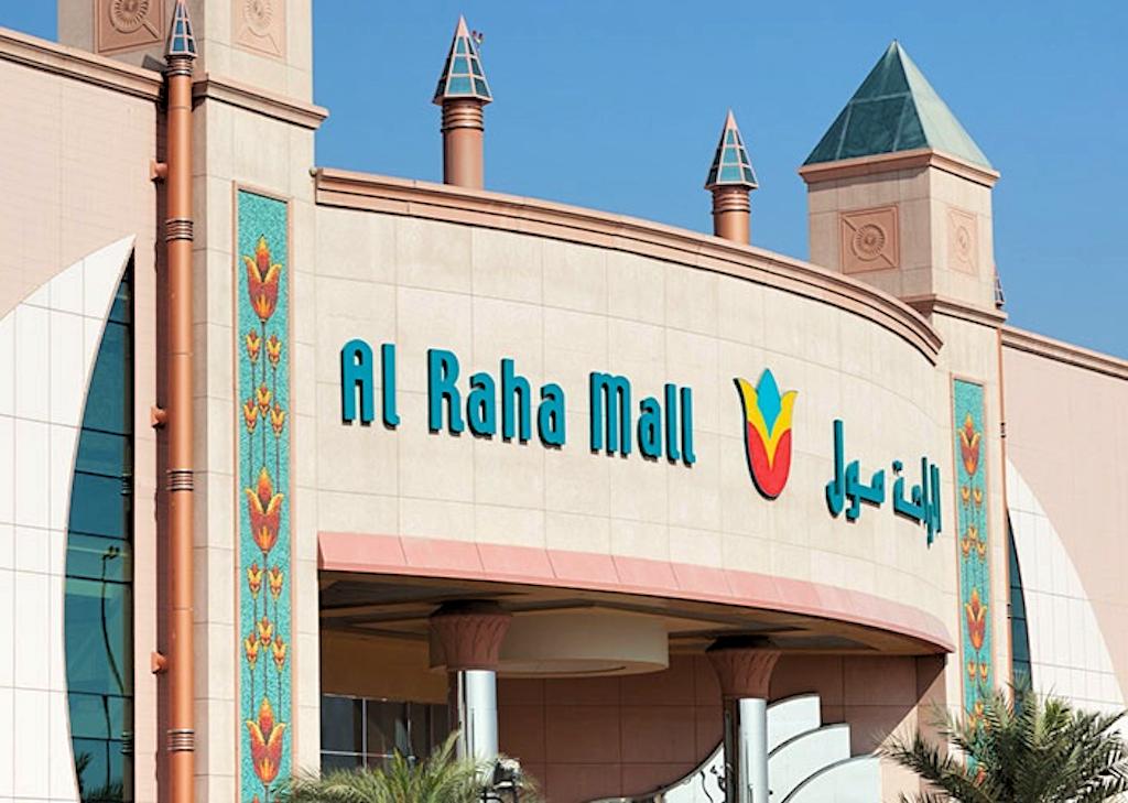 Al Raha Mall in Abu Dhabi Fron Entrance