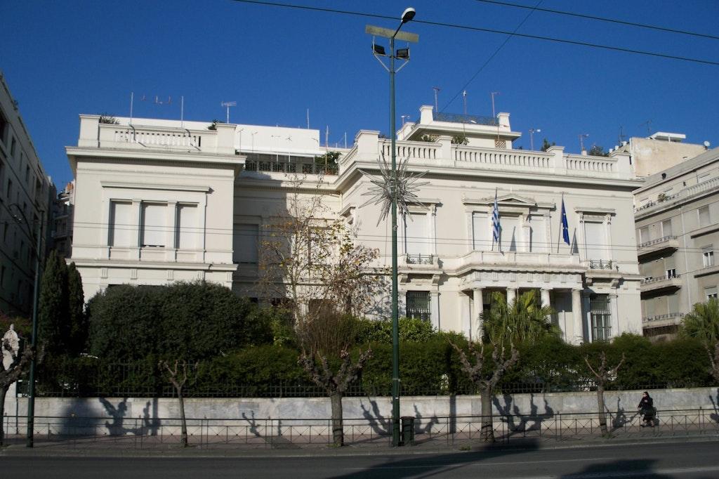Benaki Museum, Greece.