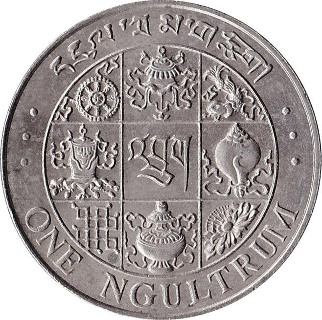 One Ngultrum coin of Bhutan