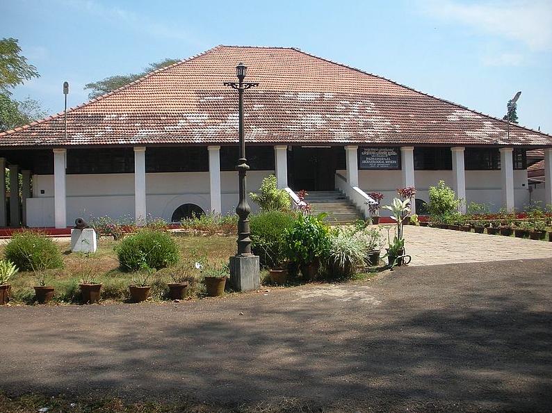 Pazhassiraja Archaeological Museum