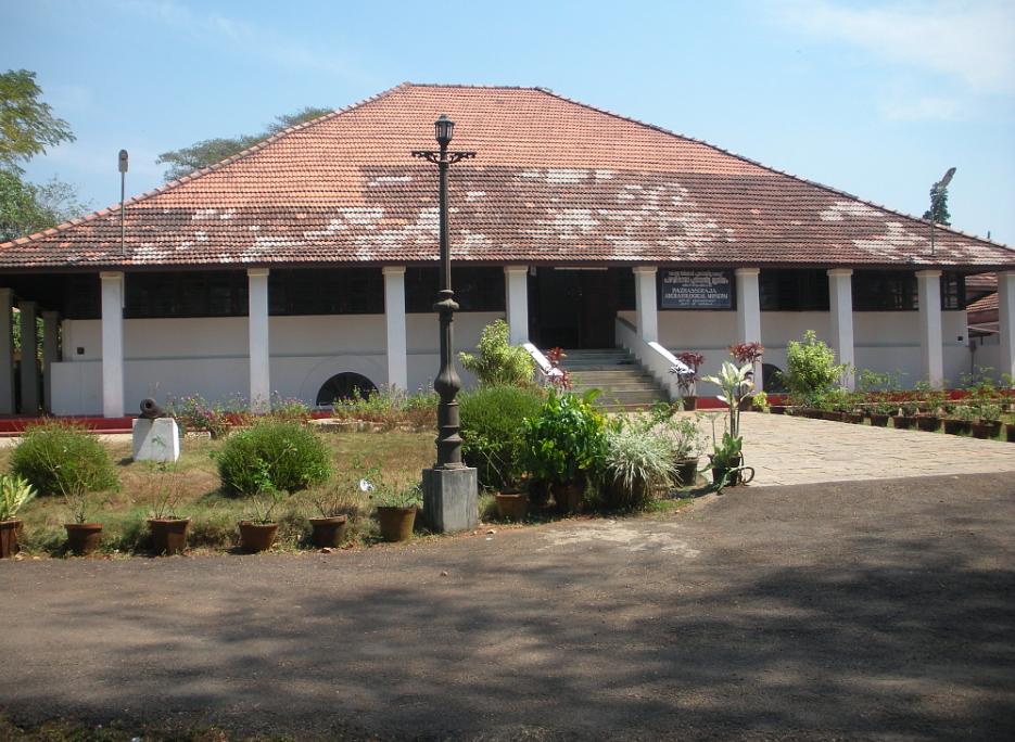 Pazhassi Raja Museum