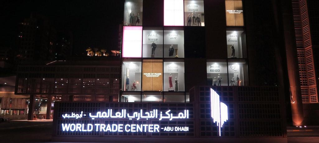 The Mall WTC in Abu Dhabi