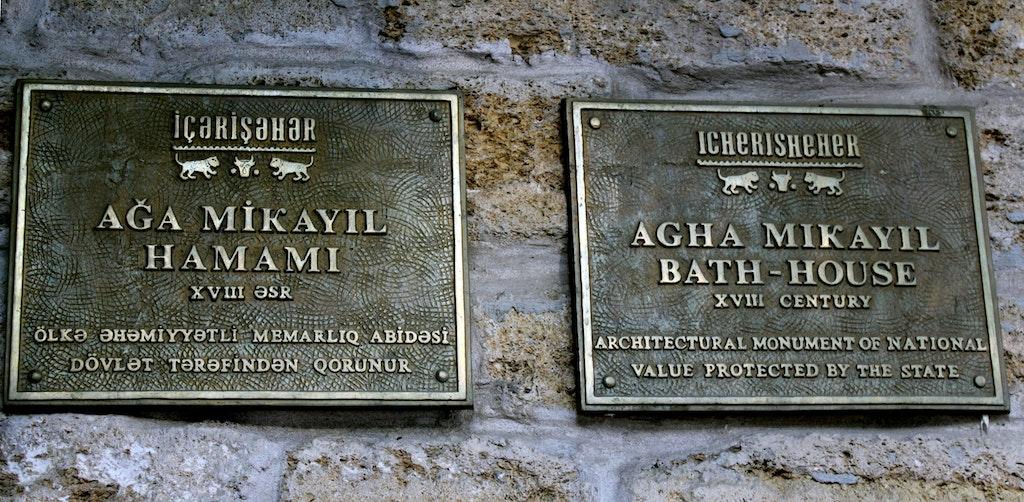 Ağa Mikayil Hammami Spa