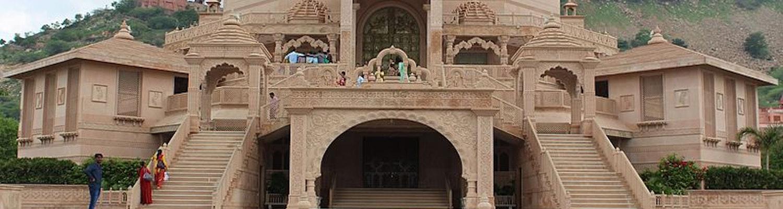 Ajmer architecture