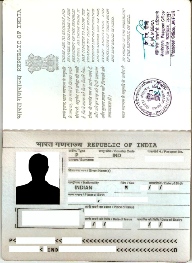 The first page of an Indian passport