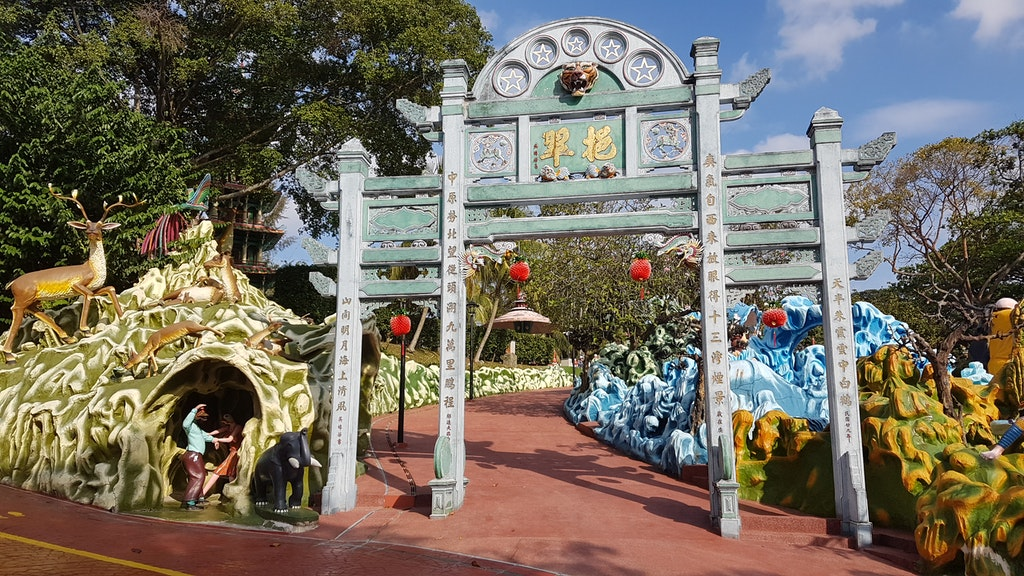 the entrance to haw par villa