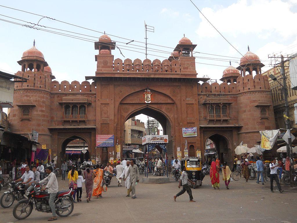 Kote Gate market