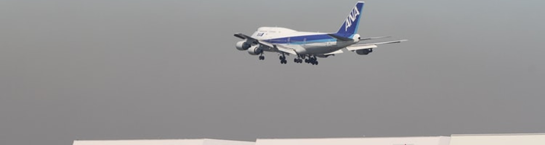 Japan airport