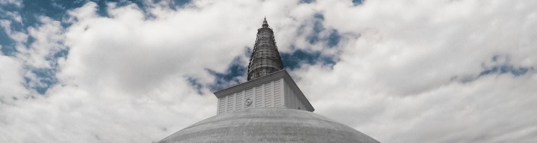 Jaya Sri Maha Bodhi, Anuradhapura