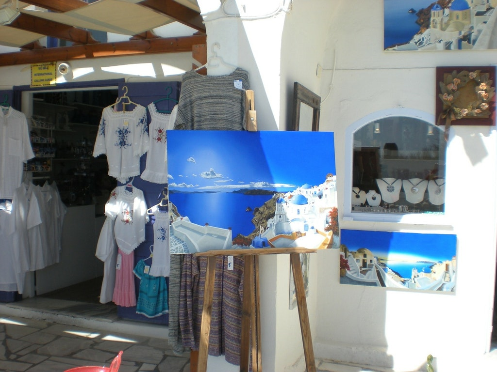 Thiras Art Gallery