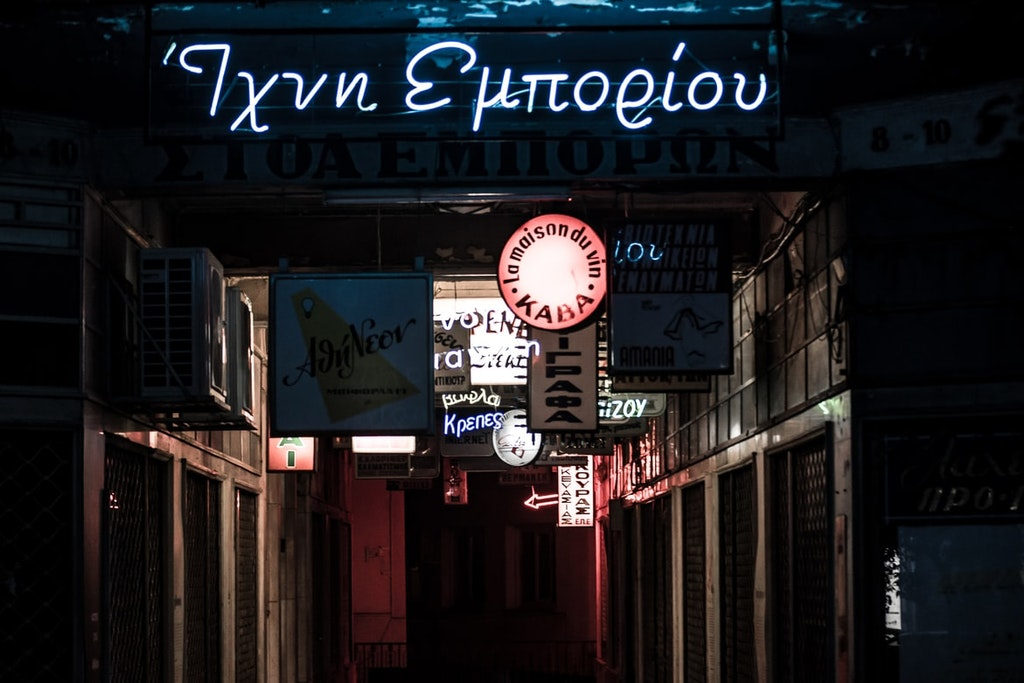 Nightlife in Athens